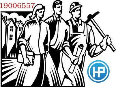 Luật sư tư vấn giải quyết tranh chấp hợp đồng lao động